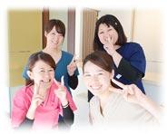 世田谷区船橋・経堂・千歳船橋の歯医者・高井デンタルオフィスのスタッフ