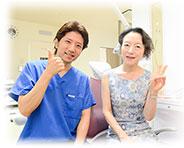 世田谷区船橋・経堂・千歳船橋の歯医者・高井デンタルオフィスの患者様