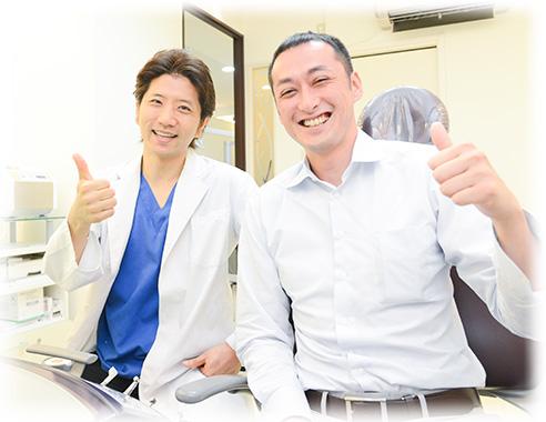 世田谷区船橋・経堂・千歳船橋で痛を抑えた歯医者・高井デンタルオフィス